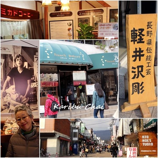 軽井沢・万平ホテル_c0079828_17480693.jpg