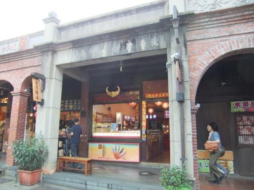台湾 台北観光(観光編、前半)_b0137932_20040292.jpg