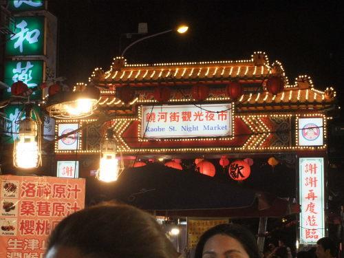 台湾 台北観光(観光編、前半)_b0137932_20073391.jpg