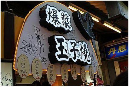 台湾 台北観光(観光編、前半)_b0137932_22023361.jpg