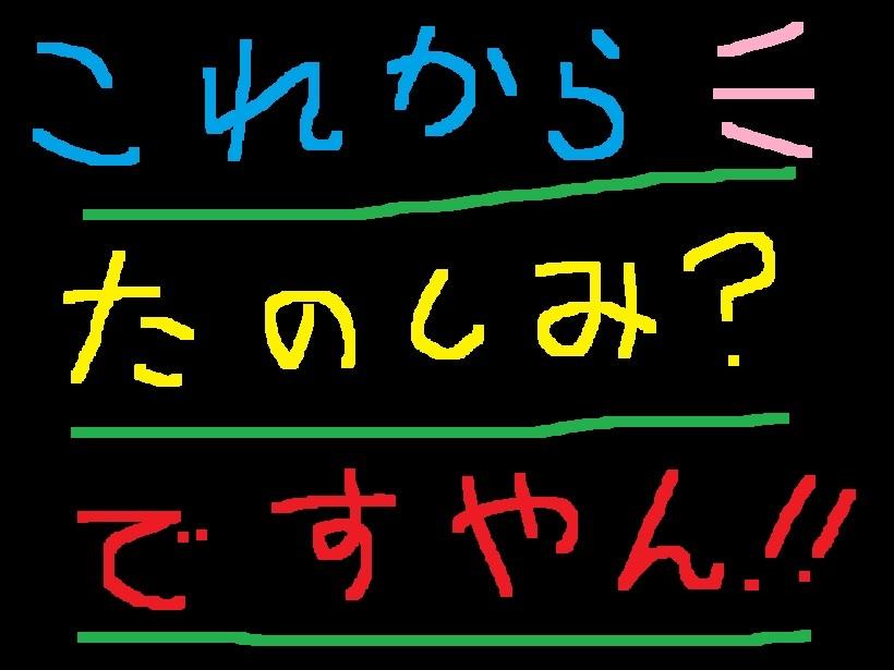 鈴鹿2&4!ですやん!_f0056935_19391045.jpg