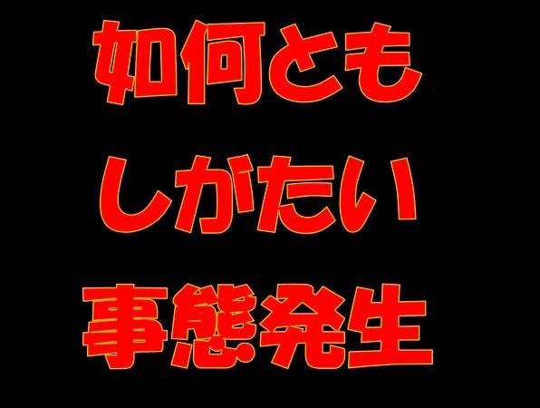 f0056935_19410031.jpg