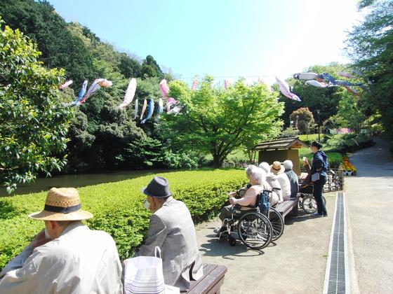 外出レク ~ 鎌倉中央公園 ~_e0222340_1555196.jpg