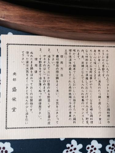 f0321950_19233974.jpg