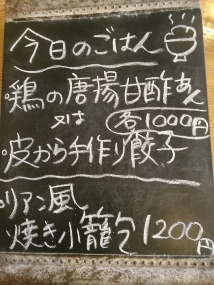 4/24月曜日今日のRIAN ご飯はこちらです🎵_b0137064_11541020.jpg
