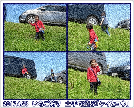 a0052666_23214249.jpg