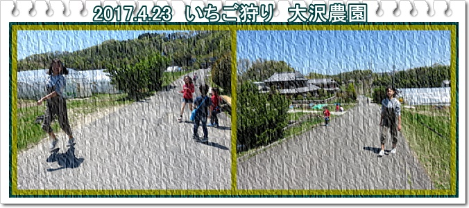 a0052666_23223128.jpg