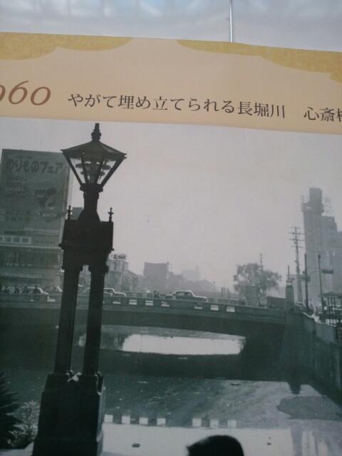 f0200871_1005064.jpg