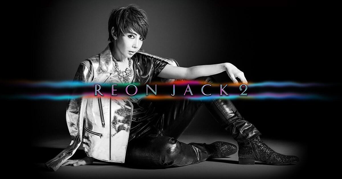 REON JACK 2_a0157480_12424979.jpg
