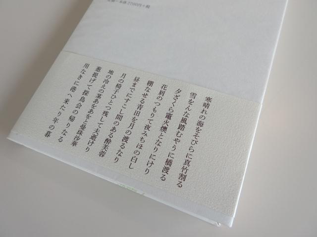 f0071480_16522632.jpg