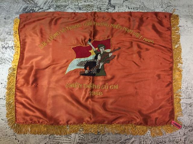 4月26日(水)大阪店ヴィンテージウェア&服飾雑貨入荷!!#2 U.S.Military Part2 VietnamCommunistFlag&神風!!_c0078587_031213.jpg