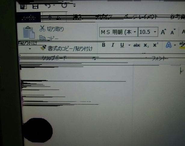 b0022588_10472825.jpg