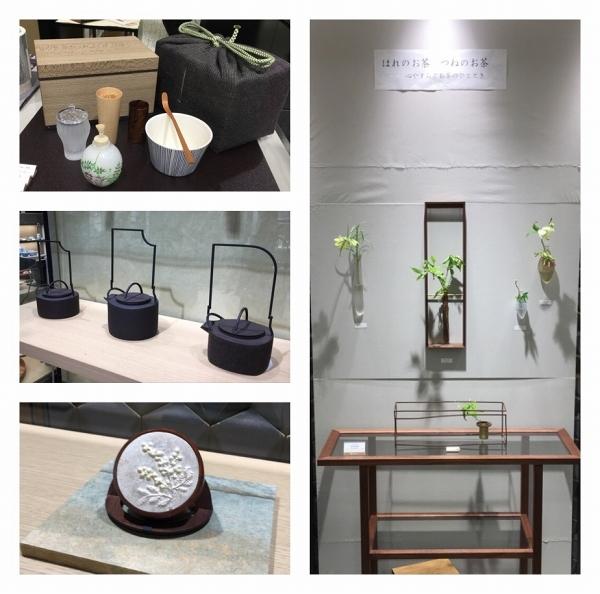 横浜高島屋「はれのお茶 つねのお茶 心やすらぐお茶のひととき」展、行ってきました_d0025294_18510177.jpg