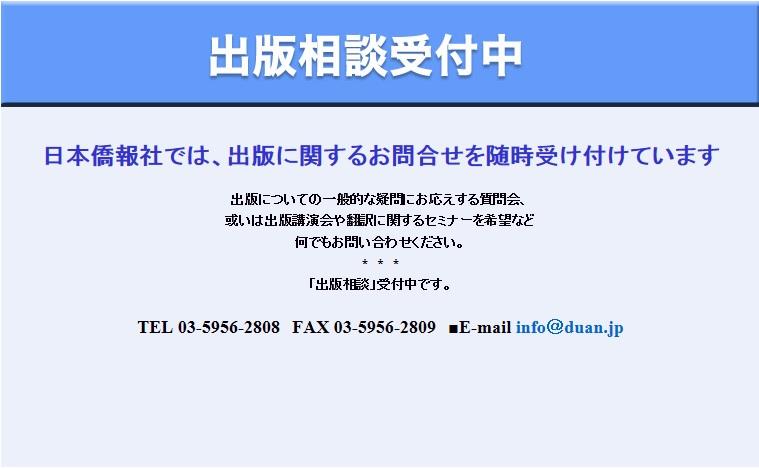 d0027795_1830313.jpg