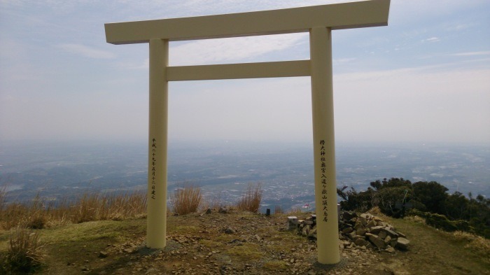 オータス登山部発足第一弾(入道ヶ岳)_a0049296_17070713.jpg
