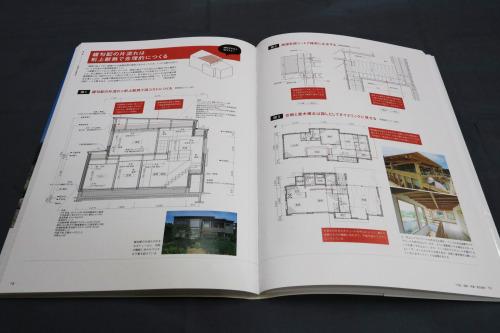 「最もくわしい屋根・小屋組の図鑑」に2件掲載_e0054299_18002128.jpg