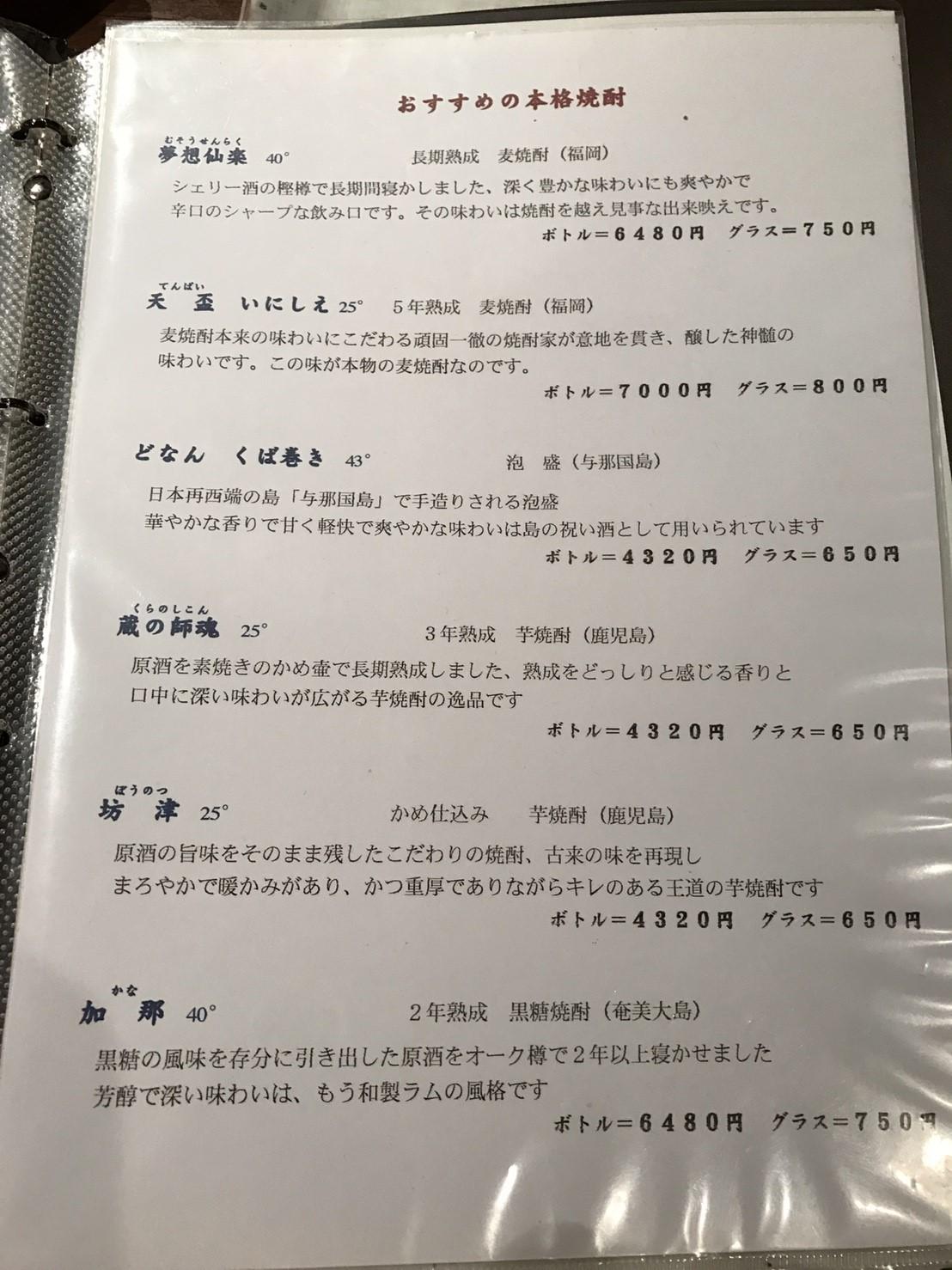 神戸・いきなりステーキ・串焼焼鳥TORIDORI 神戸三宮_e0115904_16593130.jpg