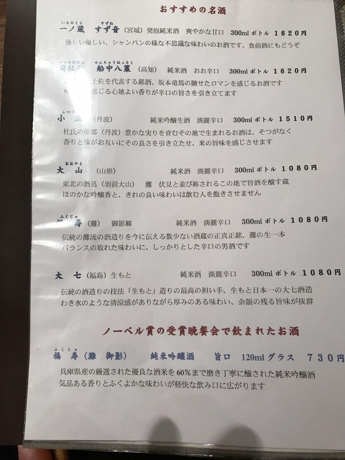 神戸・いきなりステーキ・串焼焼鳥TORIDORI 神戸三宮_e0115904_16593297.jpg