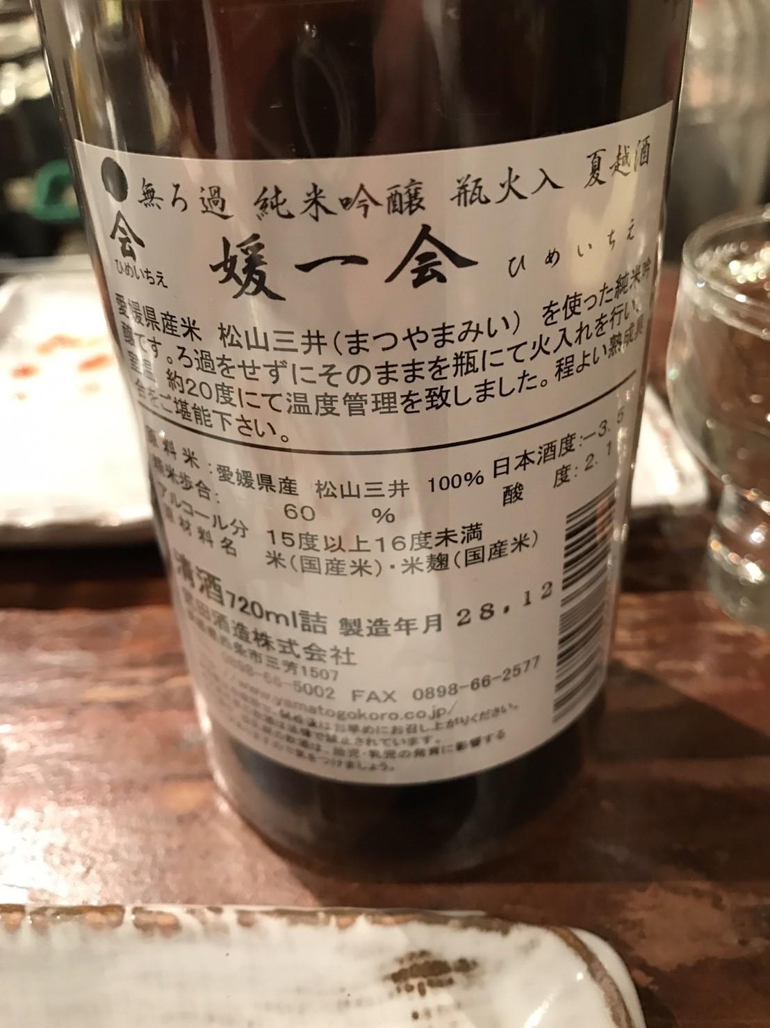 神戸・いきなりステーキ・串焼焼鳥TORIDORI 神戸三宮_e0115904_17045156.jpg