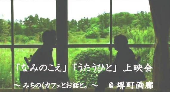 f0032106_22594670.jpg