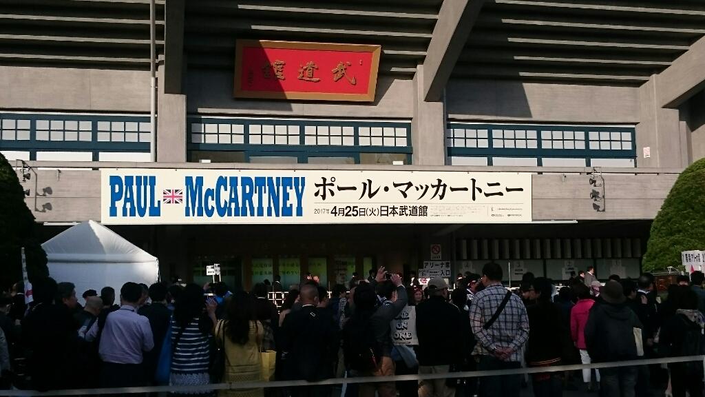 4/25 日本武道館到着_b0042308_17281084.jpg
