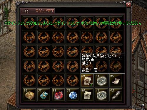 b0056117_15243875.jpg