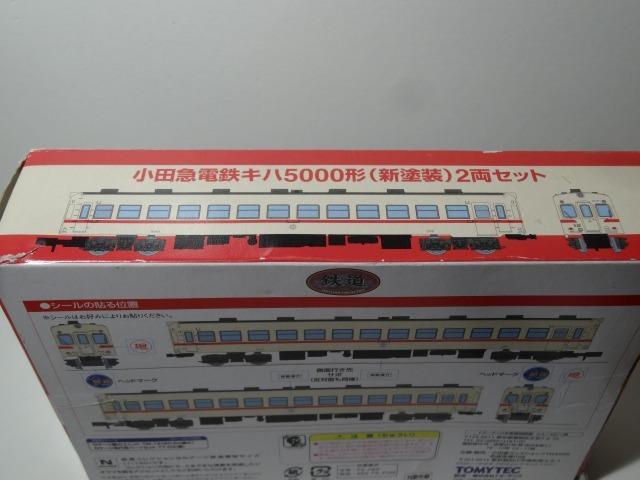 a0359818_19465687.jpg