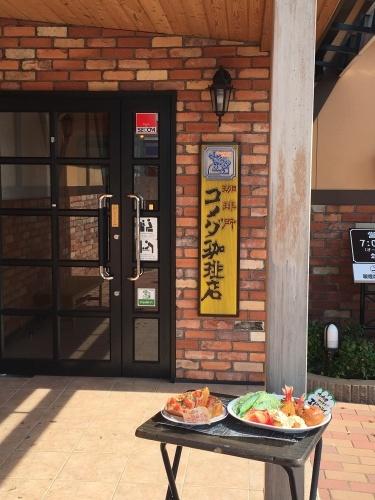 コメダ珈琲店で遅いランチ&ディナー_c0366722_14430395.jpg
