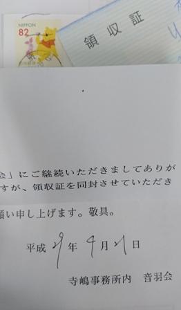 c0131829_8404469.jpg