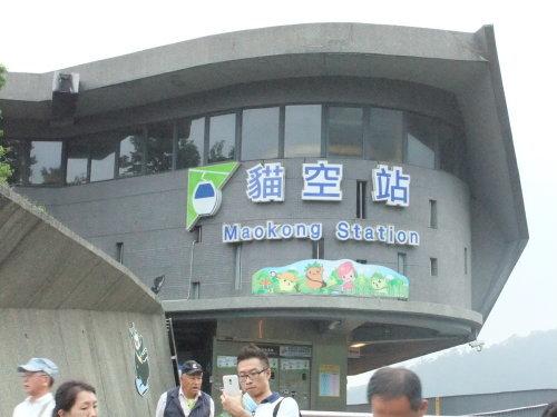 台湾 台北観光(観光編、中半)_b0137932_23012642.jpg
