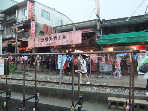 台湾.台北観光(後半)_b0137932_23384320.jpg