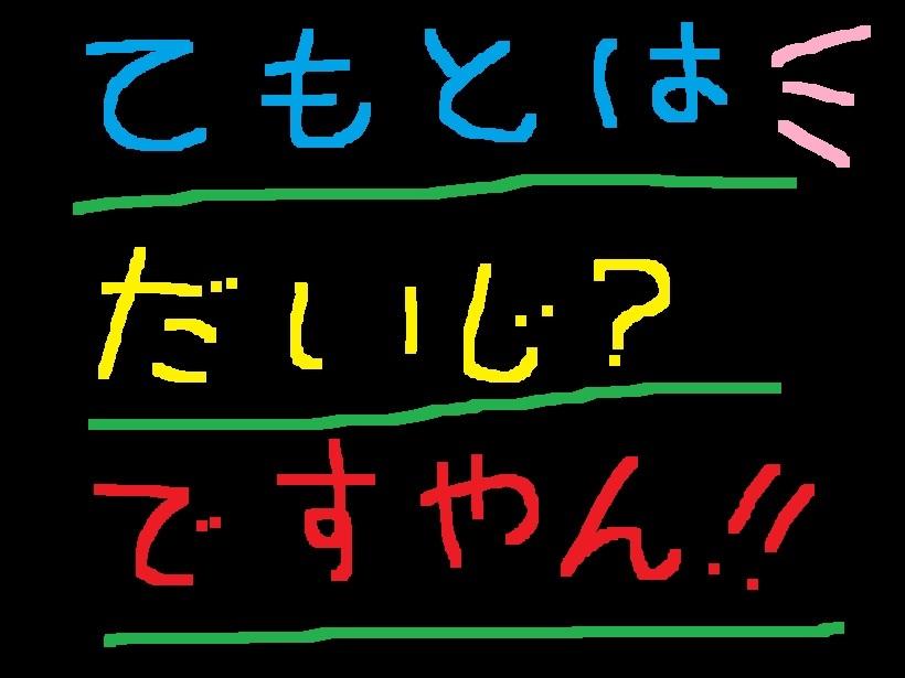 f0056935_19194590.jpg