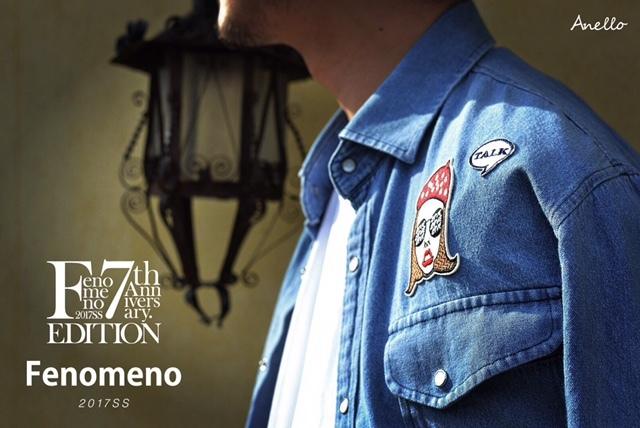 Anello 7th anniversary 終了!!!_d0165136_15552041.jpg