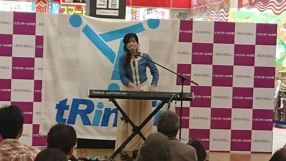 イオン大垣でライブ!_f0373339_1139326.jpg