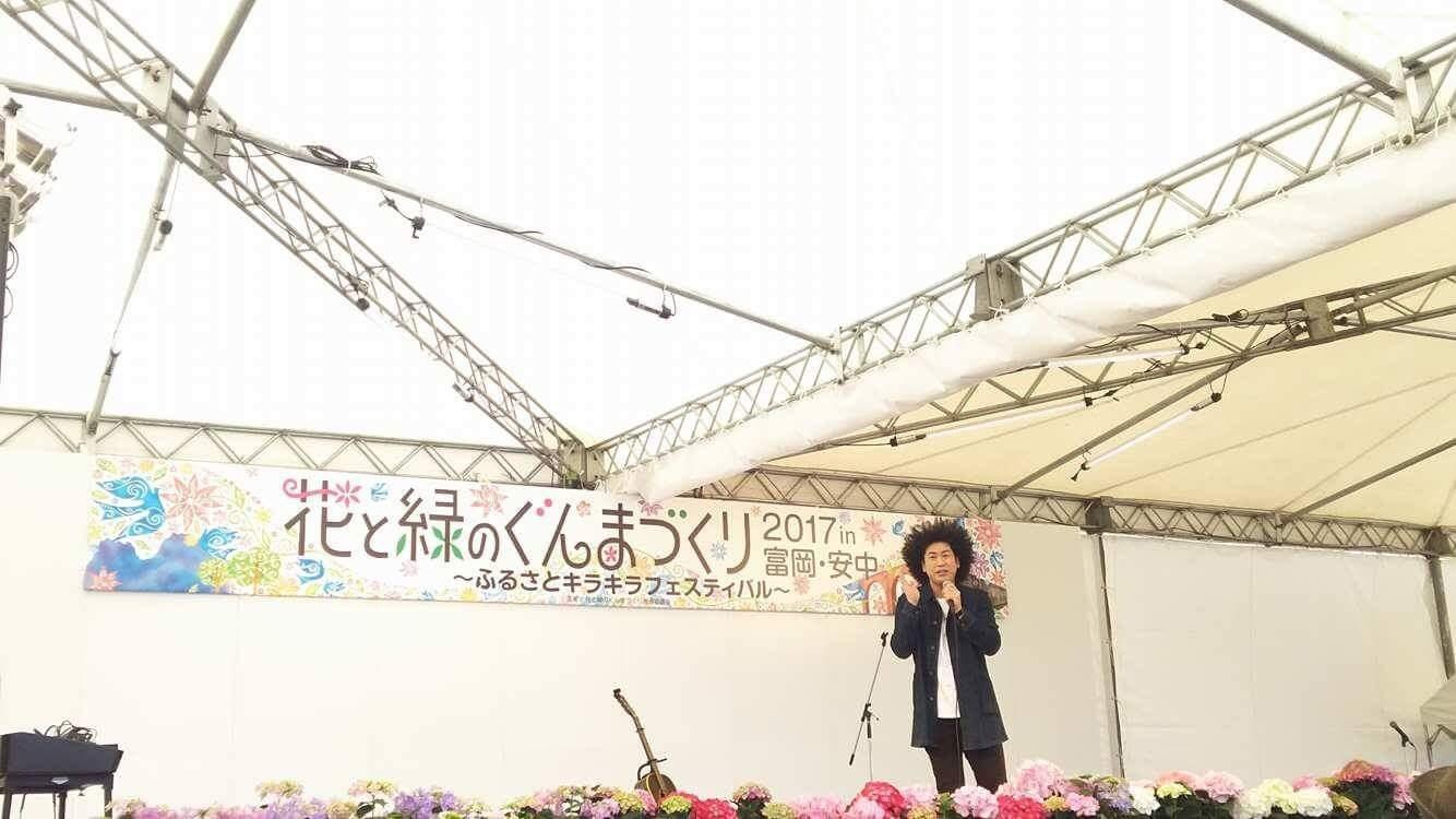 4/23(日)群馬県安中市観光大使フェスティバルありがとうございました!_e0056646_16403580.jpg