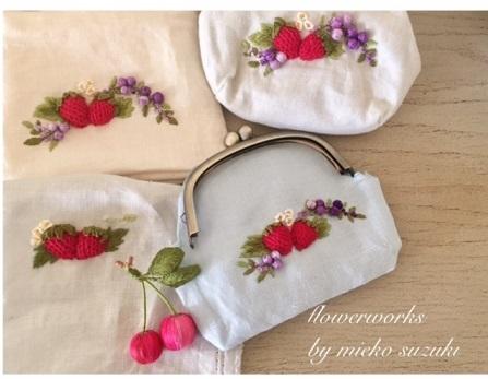 イチゴとべリーの ポーチ_a0122148_16391250.jpg