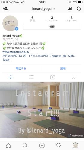 Instagram始めました♡_f0168650_18544937.png