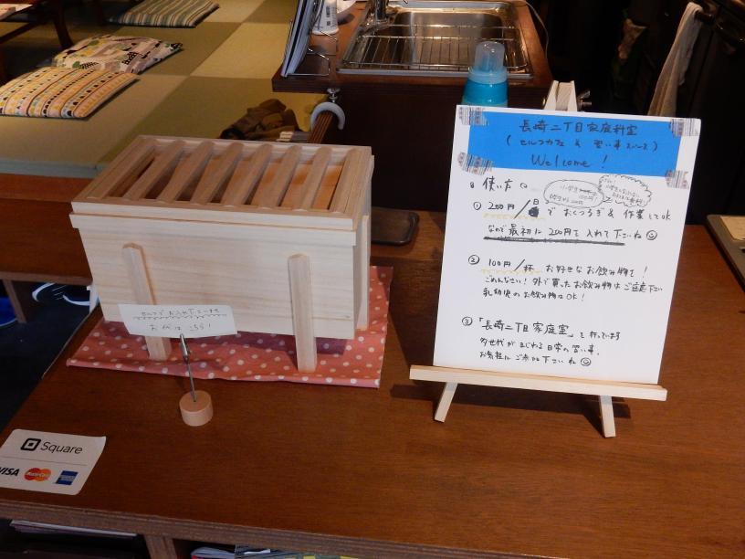 立ち食いうどん屋の外国人旅行者と豊島区椎名町のインバウンドの話_b0235153_1112510.jpg