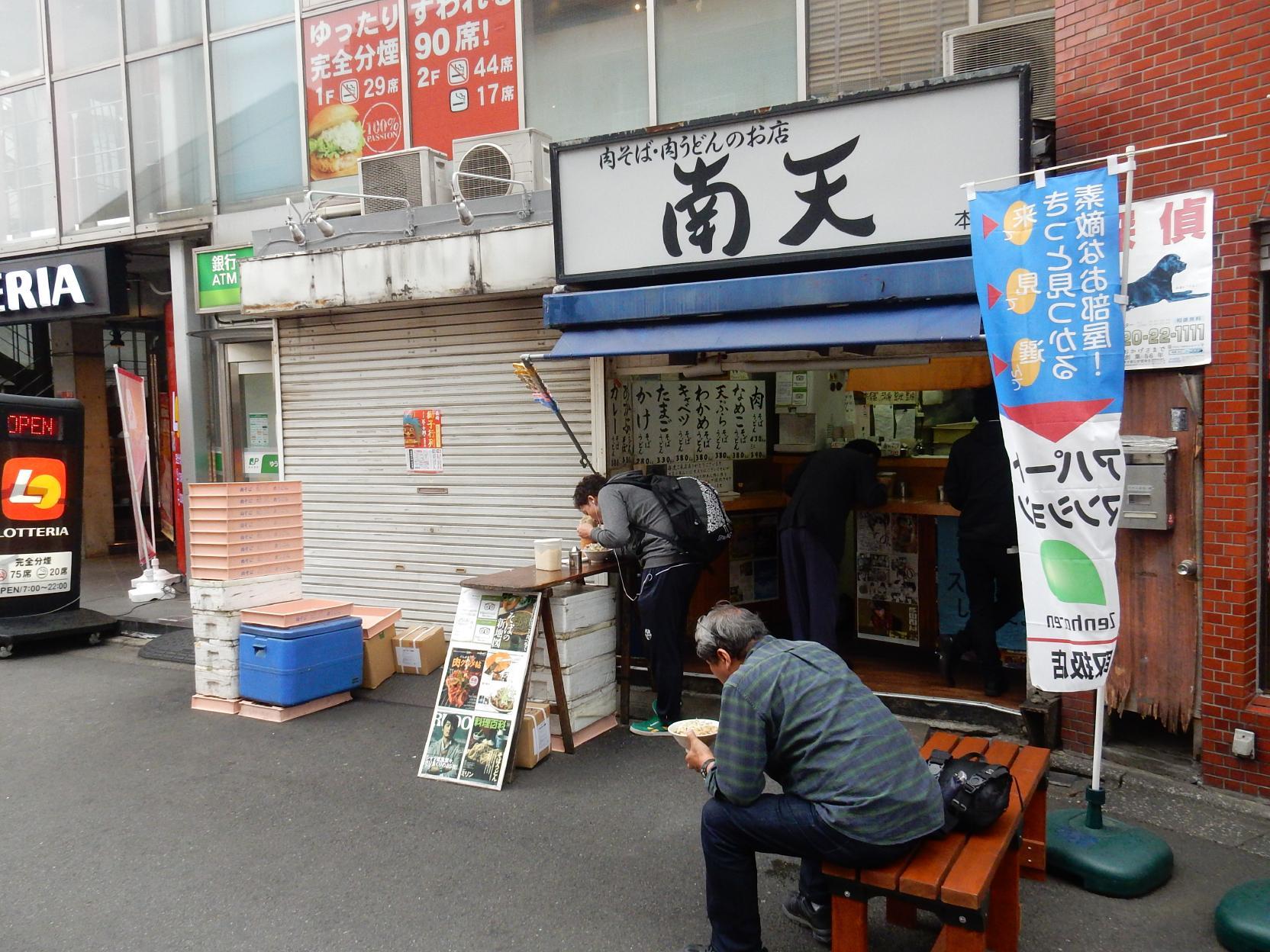 立ち食いうどん屋の外国人旅行者と豊島区椎名町のインバウンドの話_b0235153_118288.jpg