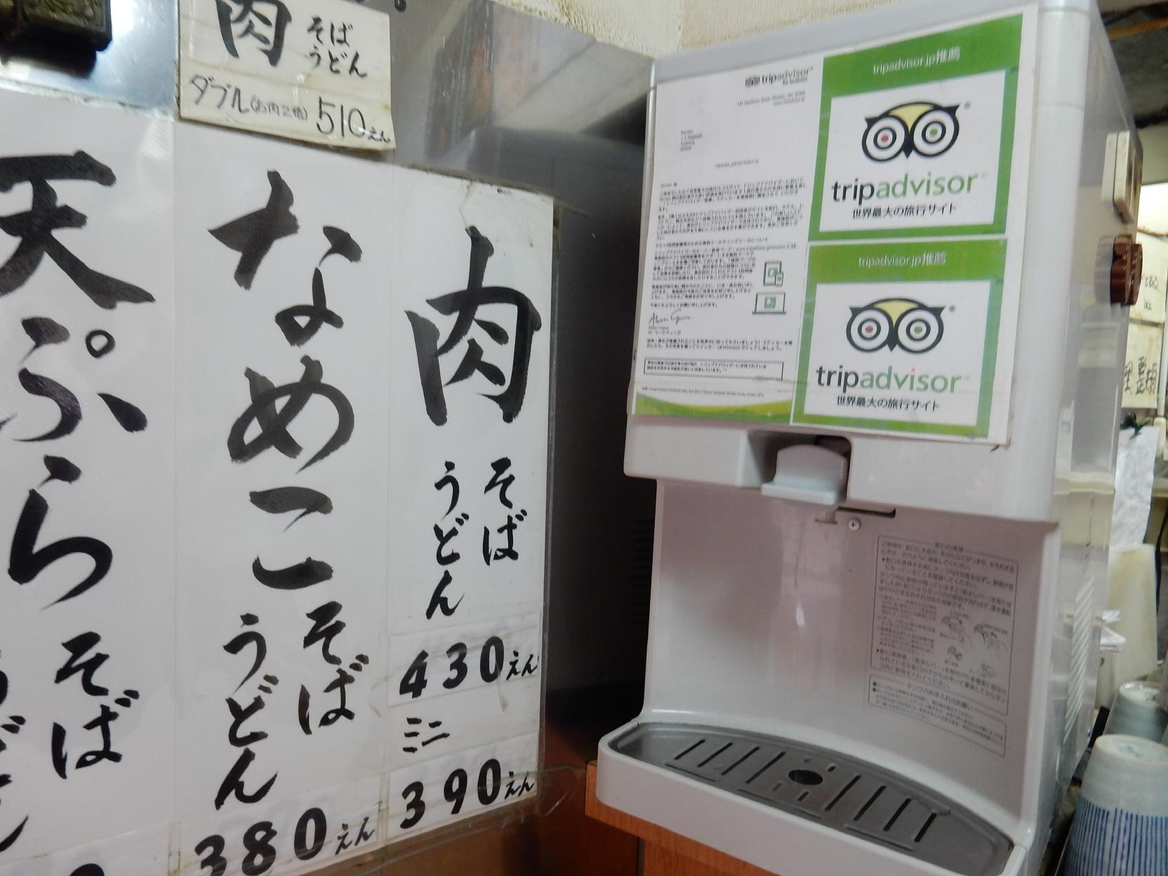 立ち食いうどん屋の外国人旅行者と豊島区椎名町のインバウンドの話_b0235153_1184382.jpg
