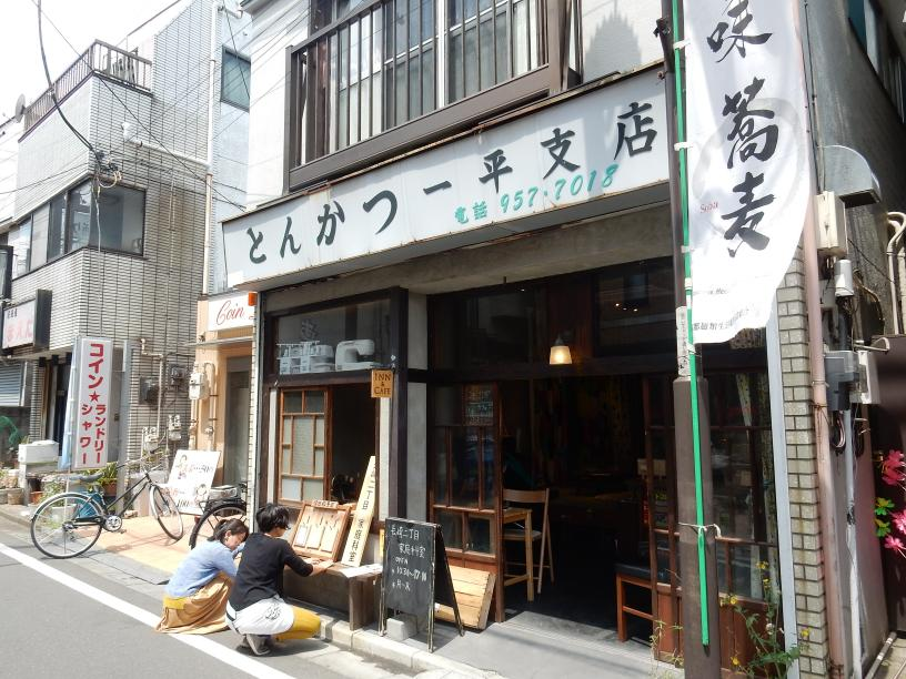 立ち食いうどん屋の外国人旅行者と豊島区椎名町のインバウンドの話_b0235153_119548.jpg