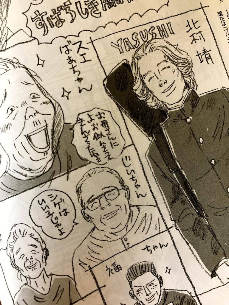 2017年の手塚治虫文化賞マンガ大賞は『花に染む』_a0087957_8545469.jpg