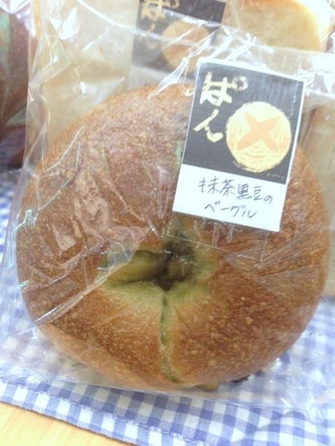 あいゆうわいえのパン_b0279058_16270906.jpg