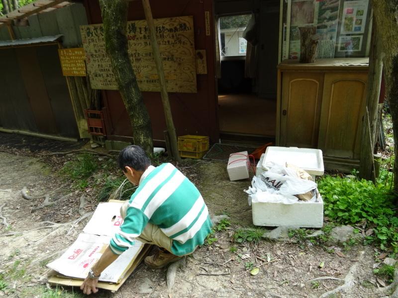 立枯れヤマザクラ伐採&搬送・・・孝子の森  by  (TATE-misaki)_c0108460_21521748.jpg