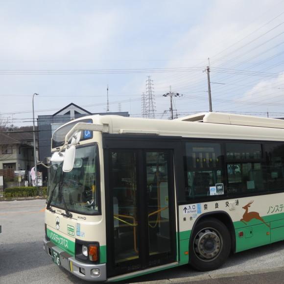 奈良から京都へ行くだけの話なのに結局四条畷とかどこいっとんねんちゅう話。_c0001670_20512821.jpg