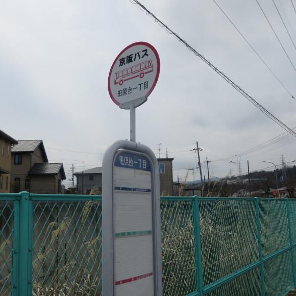奈良から京都へ行くだけの話なのに結局四条畷とかどこいっとんねんちゅう話。_c0001670_20514213.jpg