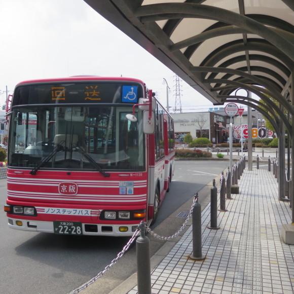 奈良から京都へ行くだけの話なのに結局四条畷とかどこいっとんねんちゅう話。_c0001670_20524194.jpg
