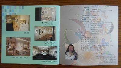 f0215580_10371232.jpg