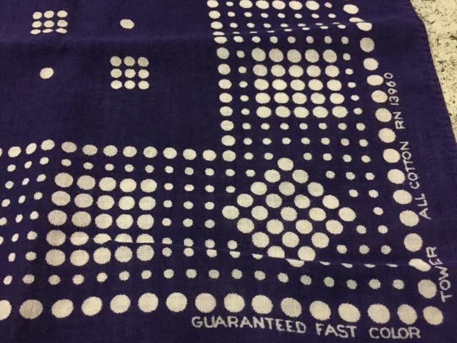 4月26日(水)大阪店ヴィンテージウェア&服飾雑貨入荷!!#11 Vintage Bandana編!!_c0078587_12262496.jpg