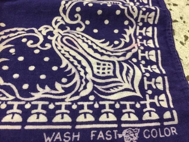 4月26日(水)大阪店ヴィンテージウェア&服飾雑貨入荷!!#11 Vintage Bandana編!!_c0078587_1232150.jpg